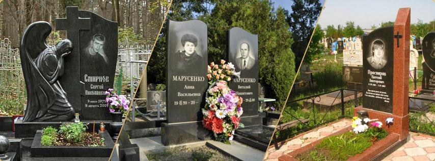 Памятники на могилу мусульманские образцы надгробие блаж людовики бернини